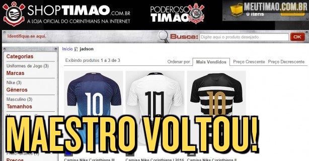 Loja do Corinthians já vende camisa 10 com nome de Jadson para 2017 d92943a929019