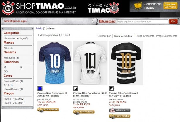 Loja do Corinthians já vende camisa 10 com nome de Jadson para 2017 82a80b875e131